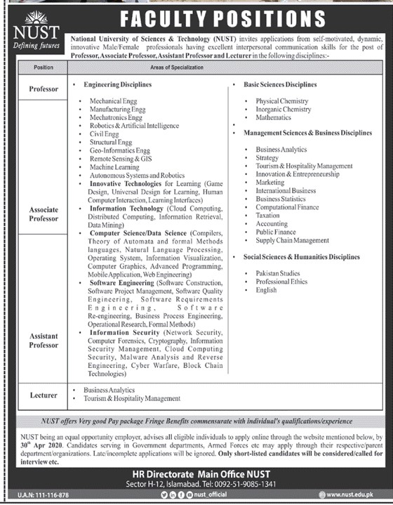 Advertisement: Jobs In National University Of Sciences And Technology, Islamabad