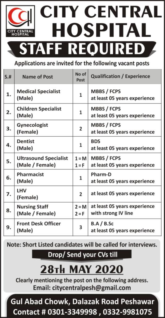 City Central Hospital Peshawar Jobs 2020 Advertisement