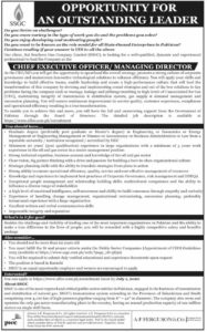 SSGC Karachi Jobs 2020 Advertisement