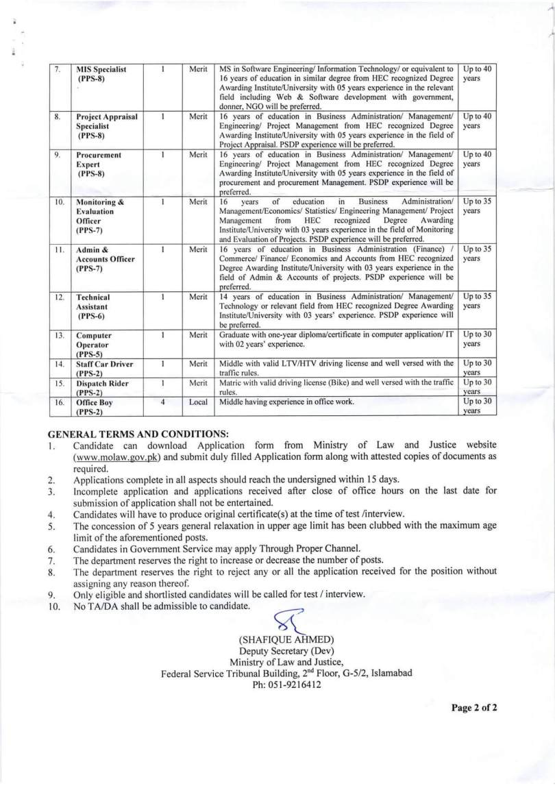 Ministry of Law and Justice Jobs June 2020 Advertisement