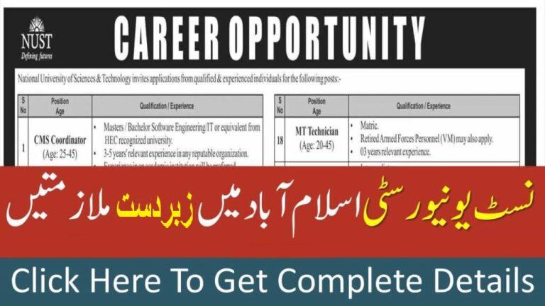 NUST University Jobs 2020 Apply Online