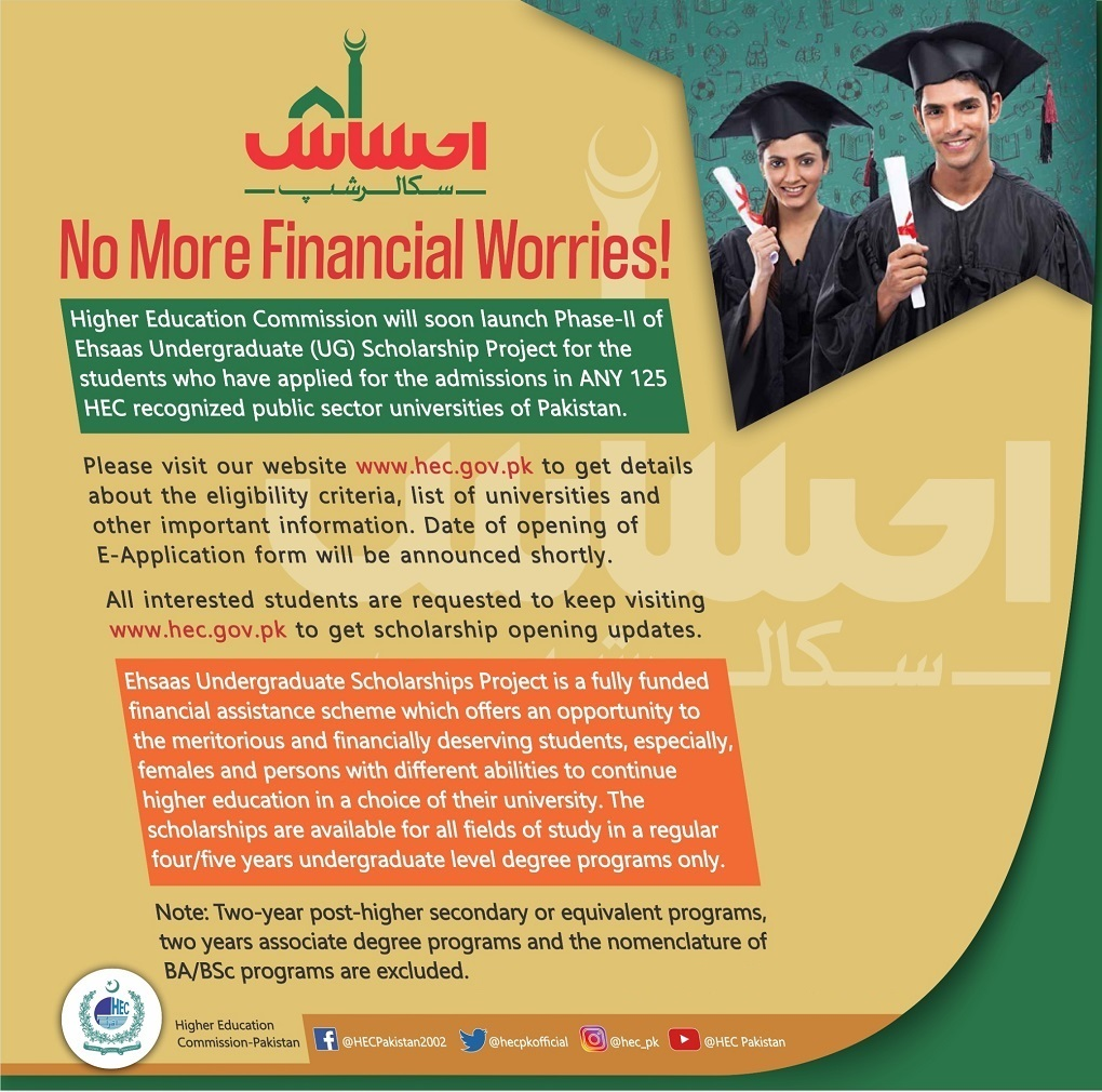 Phase 2 Ehsaas Undergraduate Scholarship Program 2020