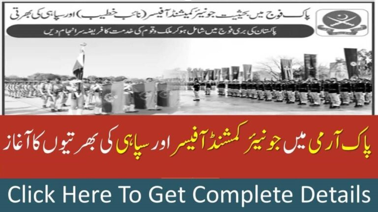 Join Pak Army as Junior Commissioned Officer 2020