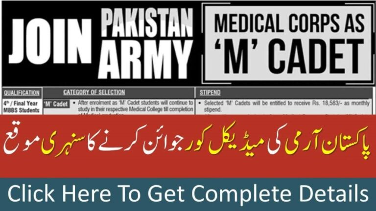 Pak Army Medical Corps As M Cadet Jobs 2020 Registration Online