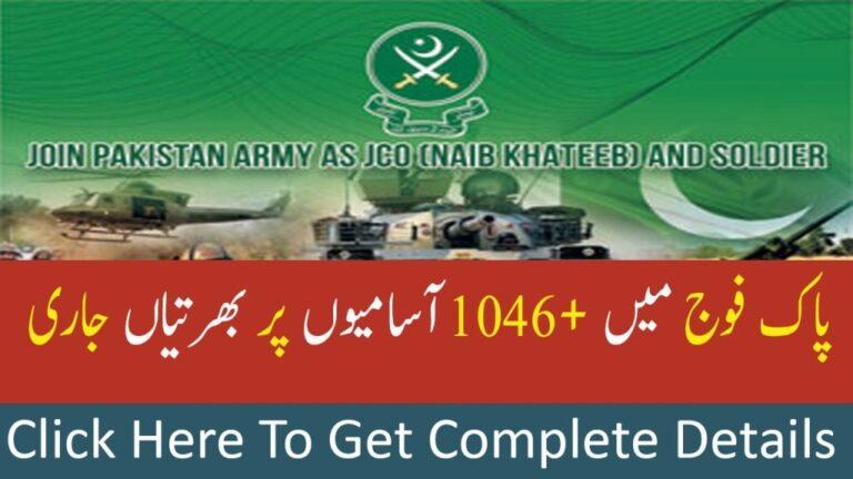 Join Pak Army 2021 Pak Army Jobs 2021
