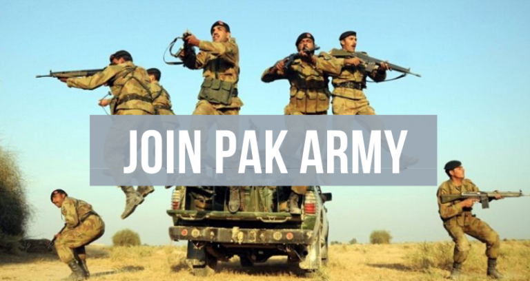 How to Join Pak Army? joinpakarmy Now