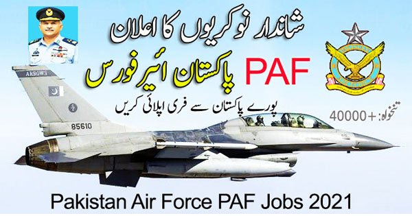 PAF Jobs 2021 Wow Online Registration Start Now PAFJobs