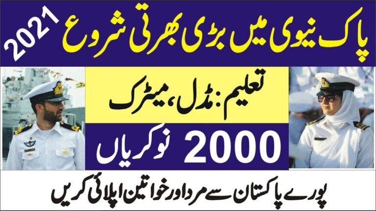 Pakistan Navy Jobs 2021 Online Apply