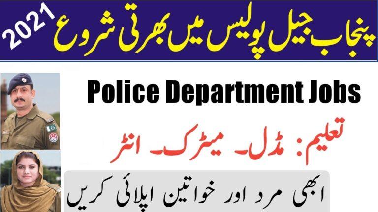 Prison Department Punjab Jobs 2021 – Punjab Jail Police Jobs 2021