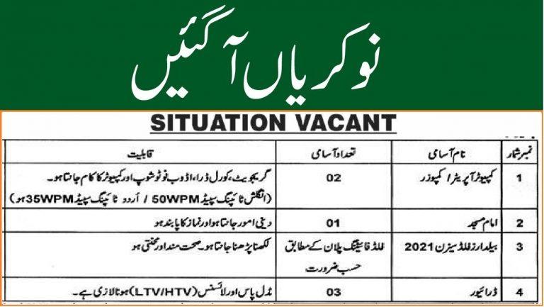 Latest Jobs in Irrigation Department Punjab Jobs 2021