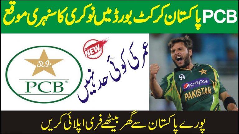 PCB Jobs 2021 – Pakistan Cricket Board Jobs 2021