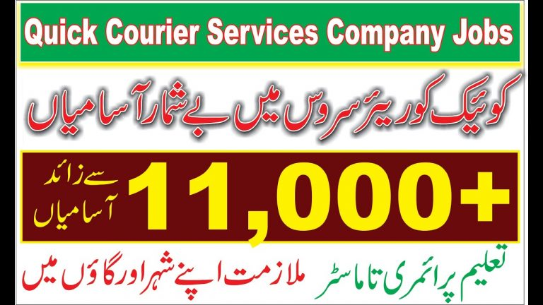 Quick Courier Jobs 2021