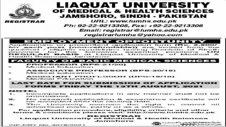 Liaquat University of Medical and Health Sciences Jamshoro Jobs 2021