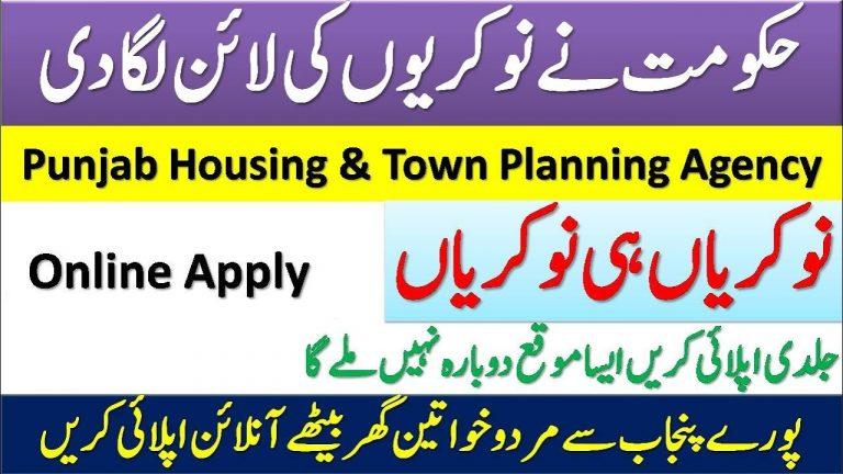Punjab Housing And Town Planning Agency Jobs 2021 PHATA Jobs 2021