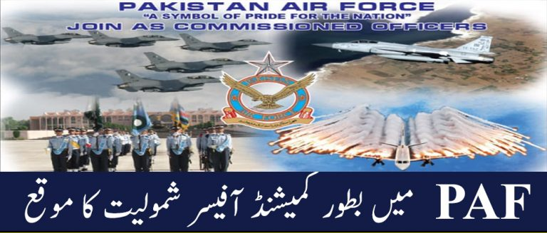 PAF Commissioned Officer Jobs