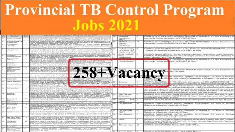 Provincial TB Control Program Jobs 2021