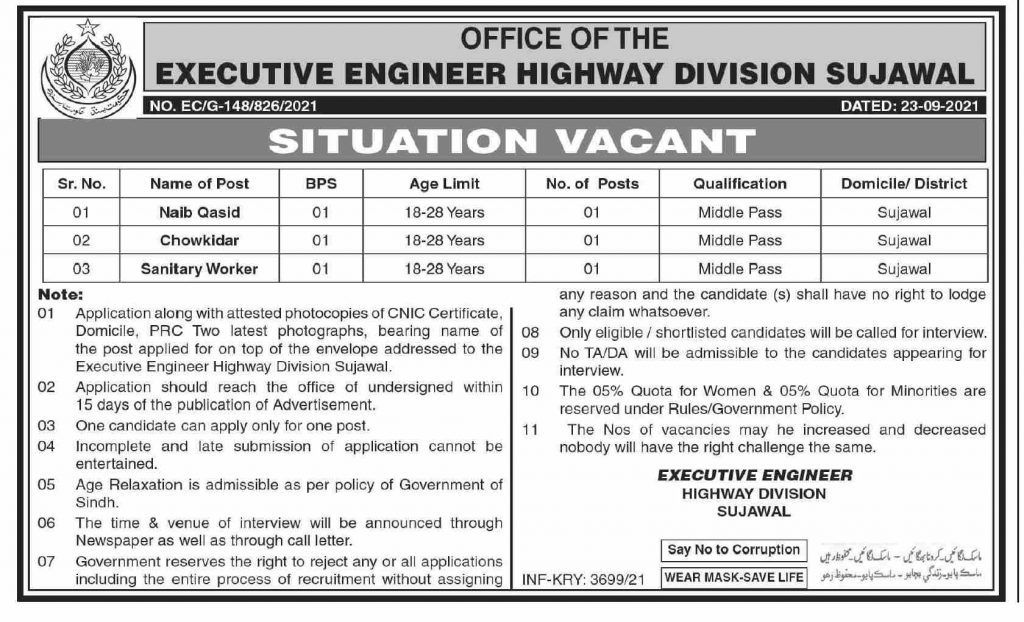 Highway Division Jobs 2021